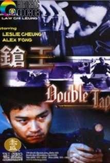SC3BAng-ThE1BAA7n-Double-Tap-Cheong-wong-2000