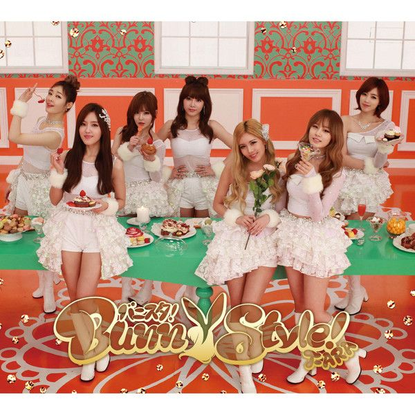 (Single) T-ARA - Banisuta (Bunny Style) (Japanese)